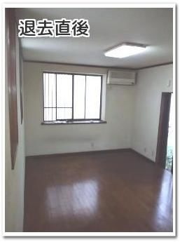 賃貸アパート&マンションの空室清掃/ワンルーム、1K